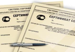 Сертификат соответствия или декларация: как разобраться в документах?